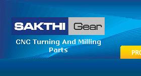 development sakthi gear